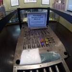 The Kazoo Factory Museum, Beaufort SC Photo courtesy Kazoo Factory